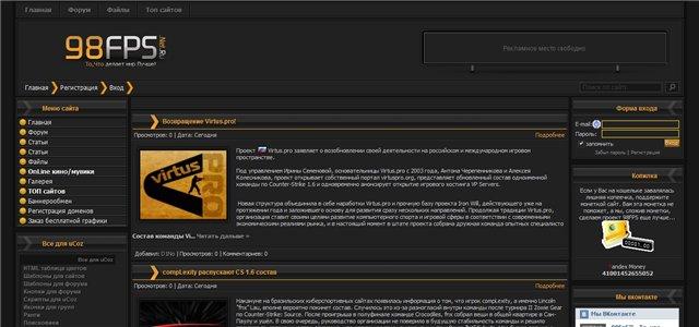 Достаточно качественный, тематичный и просто предельно стильный игровой шаблон для cms ucoz